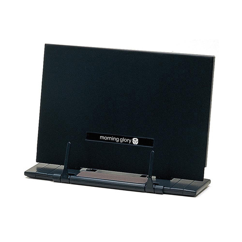 14000 reading desk M black