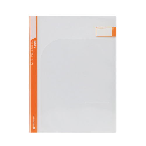 1700 A4 two pocket file ^ orange / my biz